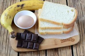 Рулетики с начинкой из бананов и шоколадом - фото шаг 1