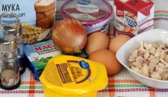 Пирог киш с курицей - фото шаг 1