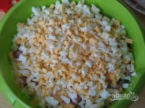 Салат закусочный - фото шаг 7