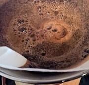 Брауни с кофе эспрессо - фото шаг 2