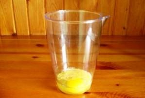 Майонез с горчичным порошком - фото шаг 1