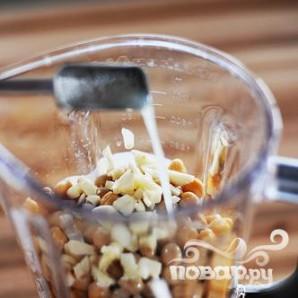 Классический Хумус - фото шаг 3