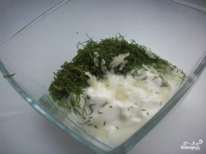 Йогуртовый соус - фото шаг 2