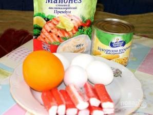 Крабовый салат с апельсинами - фото шаг 1