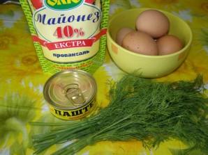 Яйца, фаршированные паштетом - фото шаг 1