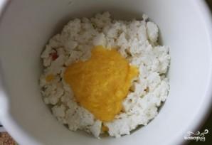 Пирог из моркови и творога - фото шаг 4