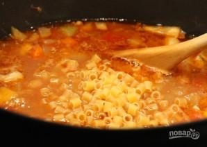 Суп с баклажанами - фото шаг 7