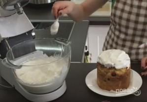 Вкусный пасхальный кулич с цедрой и цукатами - фото шаг 9