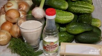 Салат из огурцов на зиму - фото шаг 1