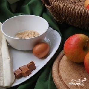 Запеченное яблоко в слоеном тесте - фото шаг 1