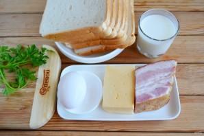 Хлебные корзиночки с начинкой - фото шаг 1