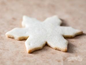 Рождественское печенье со сметаной - фото шаг 6