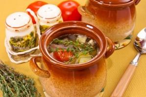 Суп из баранины и овощей - фото шаг 14