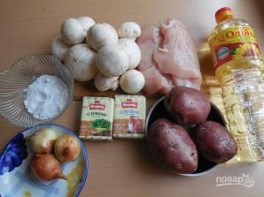 Сырный суп с мясом - фото шаг 1