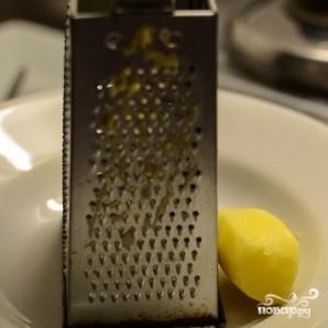 Картофельные блины  - фото шаг 2