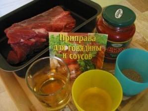 Маринованная говядина в духовке - фото шаг 1