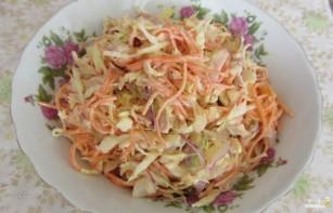 Салат с морковкой и курицей - фото шаг 3