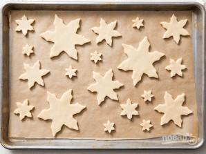 Рождественское печенье со сметаной - фото шаг 5