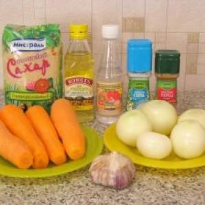 Морковь по-корейски (Корейская морковка) - фото шаг 1