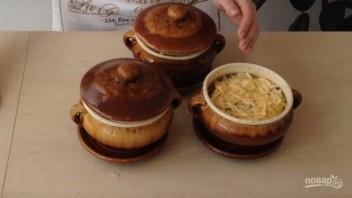 Рецепт картошки в горшочках в духовке - фото шаг 6