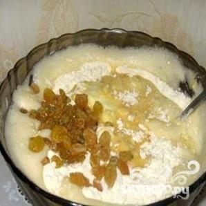 Творожный кекс с изюмом - фото шаг 3
