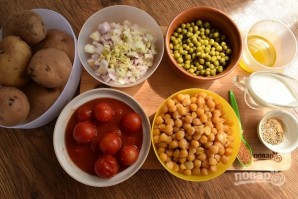 Овощное карри по-простому - фото шаг 1