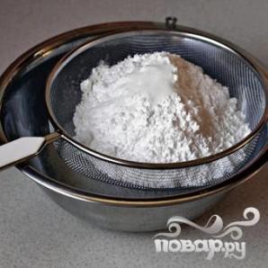 Печенье для чаепития - фото шаг 1