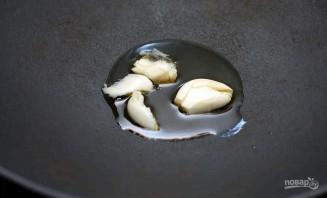 Рис с гавайской смесью - фото шаг 1