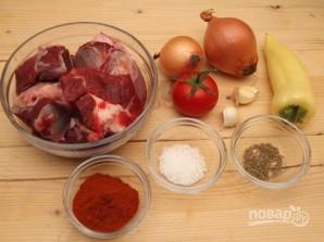 Говядина с овощами - фото шаг 1