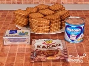 Пирожное из печенья - фото шаг 1
