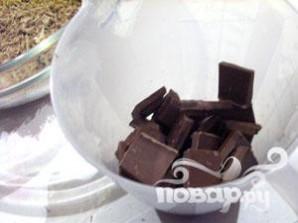 Шоколадные гнёзда на Пасху - фото шаг 2