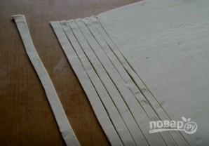 Пирог с лимоном из слоеного теста - фото шаг 8