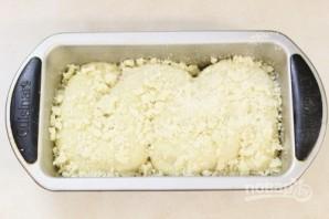 Простой пирог с вареньем - фото шаг 9