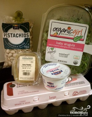 Яичный салат на завтрак - фото шаг 1