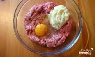 Суп-пюре с фрикадельками - фото шаг 1
