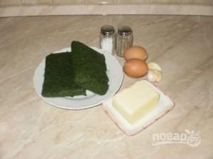 Суп из шпината с яйцом - фото шаг 1