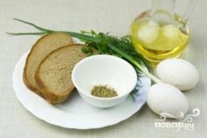 Яйца-пашот с тостами - фото шаг 1