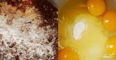 Торт марика - фото шаг 1