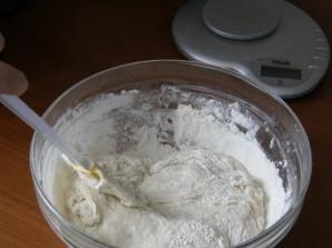 Вегетарианский пирог с капустой - фото шаг 3