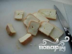 Сырный пирог - фото шаг 7
