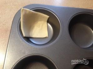 Слоеные корзинки с цукини и соленым сыром - фото шаг 7