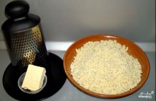 Осетинский пирог со свекольной ботвой  - фото шаг 3