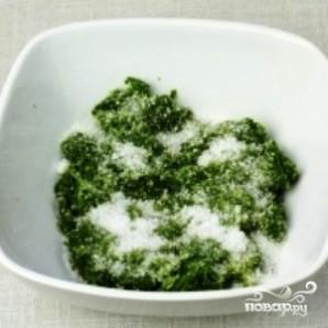 Соус из кинзы - фото шаг 5