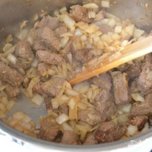 Мясо по-мароккански - фото шаг 5