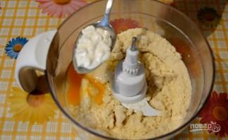 Черничный пирог (очень вкусный) - фото шаг 2