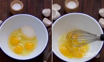 Блинчики тонкие на молоке - фото шаг 1