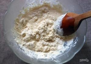 Открытый пирог из дрожжевого теста - фото шаг 2