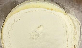Тесто для осетинских пирогов - фото шаг 3
