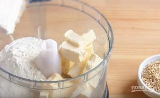 Творожный пирог с баклажанами - фото шаг 1