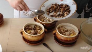 Рецепт картошки в горшочках в духовке - фото шаг 3